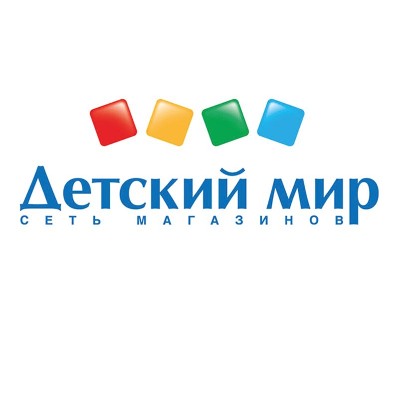 Детский Мир Интернет Магазин В Казахстане
